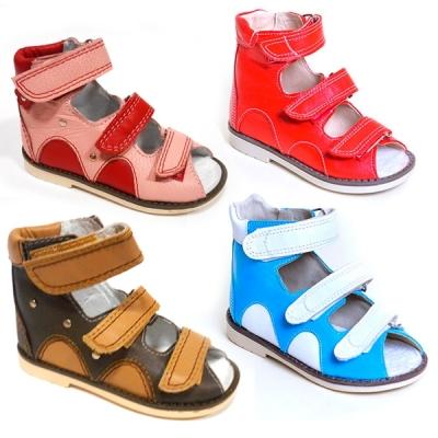 Детская ортопедическая обувь «Аюрведа 00-1» 15-17 см