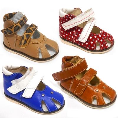 Обувь ортопедическая детская «Аюрведа 001»