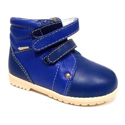 Обувь ортопедическая детская «Аюрведа 00-4» комбинированная синяя