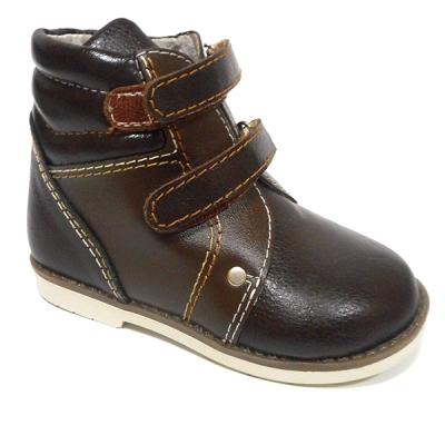 Обувь ортопедическая детская «Аюрведа 004» коричневая