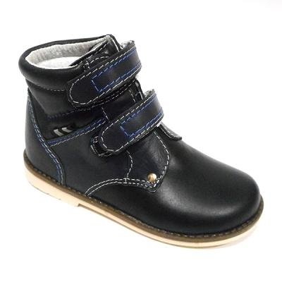 Обувь ортопедическая детская «Аюрведа 004» черная