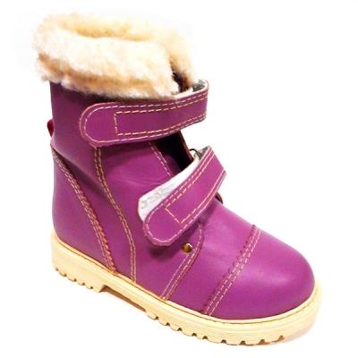 Детская ортопедическая обувь «Аюрведа 003» 14-17 розовая