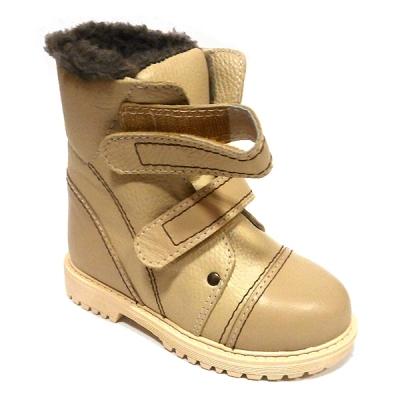 Детская ортопедическая обувь «Аюрведа 003» 14-17 см бежевая