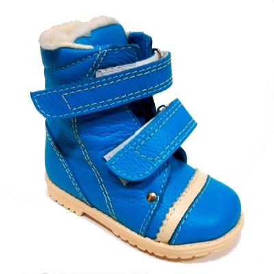 Детская ортопедическая обувь «Аюрведа 003» 14-17 см голубая