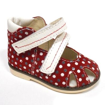 Обувь ортопедическая детская «Аюрведа 001» в крапинку