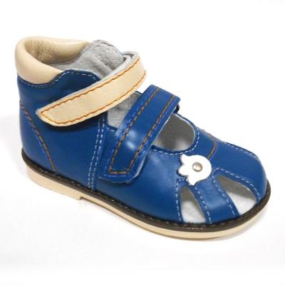 Обувь ортопедическая детская «Аюрведа 001» сине-бежевая