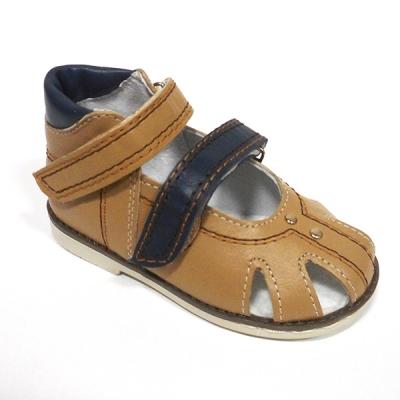 Обувь ортопедическая детская «Аюрведа 001» коричнево-синяя