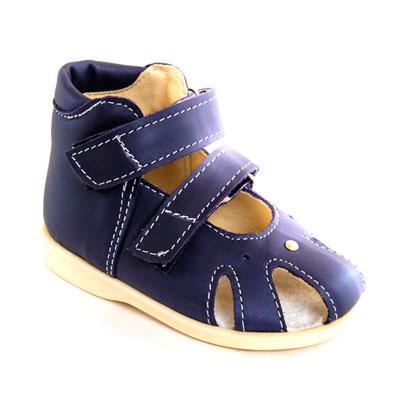 Обувь ортопедическая детская «Аюрведа 001» синяя
