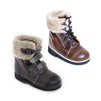 Детская ортопедическая обувь «Аюрведа 003» 18-22 см