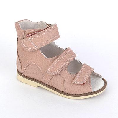 Детская ортопедическая обувь «Аюрведа 00-1» 18-22 см розовая