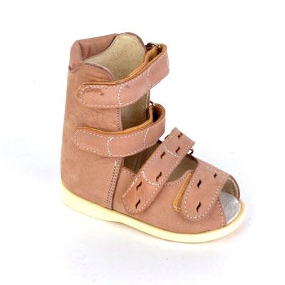 Детская ортопедическая обувь «Аюрведа 00-2/1» 13-17 см розовая