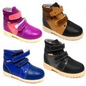 Обувь ортопедическая детская «Аюрведа 00-4»