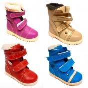 Детская ортопедическая обувь «Аюрведа 003» 14-17 см