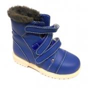 Детская ортопедическая обувь «Аюрведа 003» 14-17 см синяя