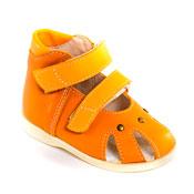 Обувь ортопедическая детская «Аюрведа 001» оранжевая