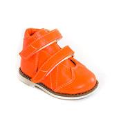Детская ортопедическая обувь «Аюрведа 002» 13-17 см оранжевая