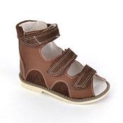 Детская ортопедическая обувь «Аюрведа 00-1» 18-22 см коричневая