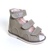 Детская ортопедическая обувь «Аюрведа 00-1» 15-17 см серая