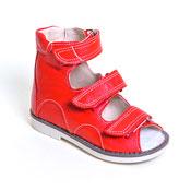 Детская ортопедическая обувь «Аюрведа 00-1» 15-17 см красная