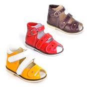 Детская ортопедическая обувь «Аюрведа 00-2» 13-17 см