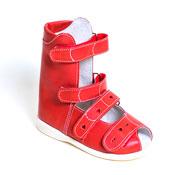 Детская ортопедическая обувь «Аюрведа 00-2/1» 13-17 см красная