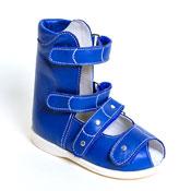 Детская ортопедическая обувь «Аюрведа 00-2/1» 13-17 см синяя