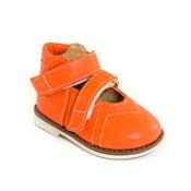 Обувь ортопедическая детская «Аюрведа 001/1» оранжевая