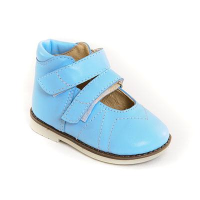 Обувь ортопедическая детская «Аюрведа 001/1» голубая