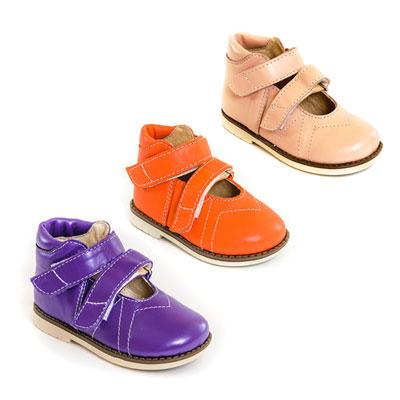 Обувь ортопедическая детская «Аюрведа 001/1» (13-17 см)